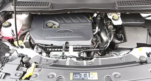 2021 Ford Escape Hybrid Engine